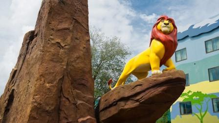 Disney's Art of Animation LionKing Courtyard Simba